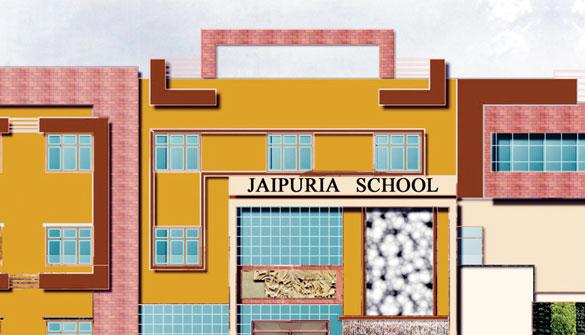 Seth M. R. Jaipuria School, Hardoi